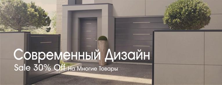 Современный дизайн ворот, дверей