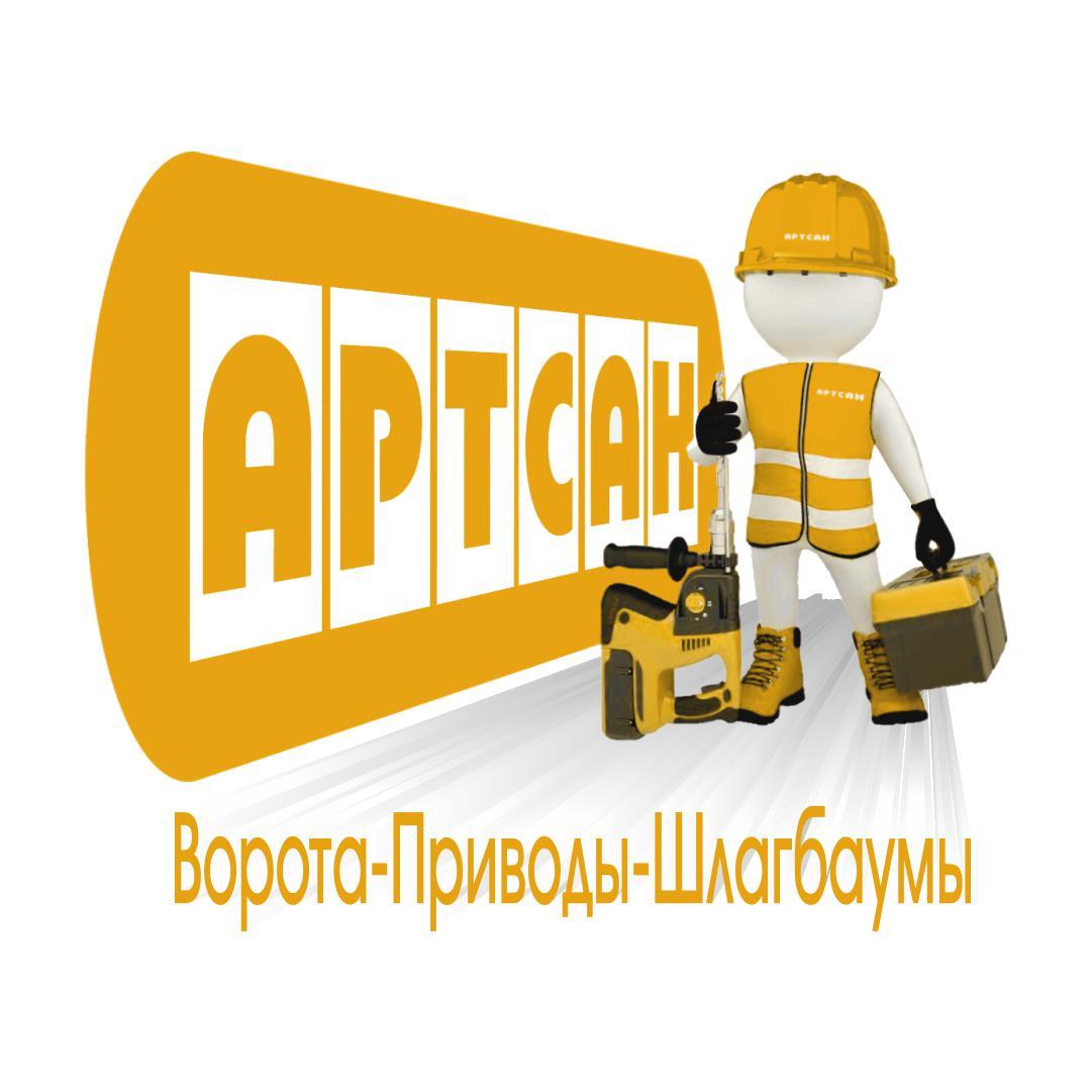 АВАТАРКА АРТСАН